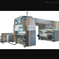 第五代单工位无溶剂复合机供应-鑫恒包装