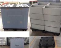 环保型塑料围板包装箱 吸塑卡板隔板三兄