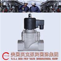 进口先导式电磁阀美国英克泵阀国内总代理
