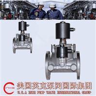 進口雙流量電磁閥的工作原理及使用方法