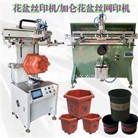 滁州市丝印机厂家滁州曲面滚印机丝网印刷机
