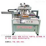 亚克力丝印机玻璃丝网印刷机塑料件网印机