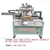 苏州市丝印机厂家,苏州滚印机,丝网印刷机