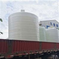 電鍍酸堿蝕刻液pe儲存罐 紙廠廢水pe儲罐