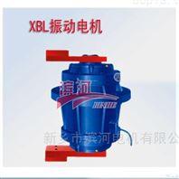 新鄉濱河XBL系列立式振動電機