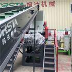 蘭州HDPE雜料處理生產線,生活日雜清洗線