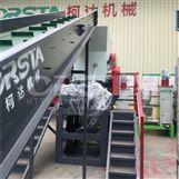 农用废料农药瓶回收生产线PET清洗线