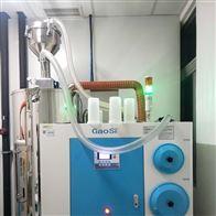 GS-45塑胶工业除湿干燥机