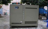 低温冷水机组