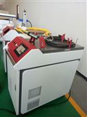 唐山广告焊字机不锈钢打标机