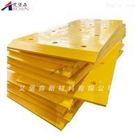 超高分子量聚乙烯耐磨衬板 输送机刮板