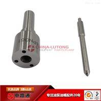 中国重汽商用车喷油嘴DLLA154PN049