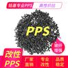 40玻纤耐油耐腐蚀PPS塑料水箱水室