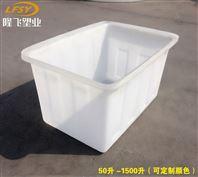 泗阳1500L推步车桶滚塑方箱内衣内胆厂家