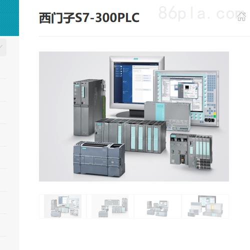 6SL3210-5FB10-4UA1新V90 0.4KW伺服驱动