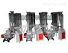 新型塑料刀盘EVA磨粉机