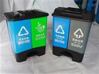 浩腾塑业-环保环卫40L-分类垃圾桶-组合