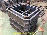 四方框护坡模具 生态框格模具 生产厂家