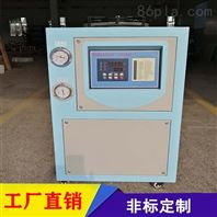 衢州制冷机组冷水机