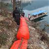 FT40*100大坝前自动升降式拦漂装置浮筒式拦污排
