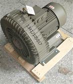 陶瓷喷墨印花设备用星瑞昶2.2kw高压鼓风机