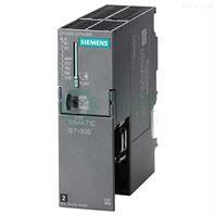 西门子PLC模块6ES7 307-1BAO1-OAAO