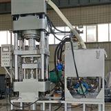 大型自动陶瓷粉末成型液压机价格Y
