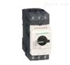 施耐德 电气热磁型和单磁  型80A 45kW