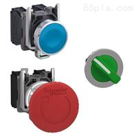 进口金属按钮指示灯  Harmony