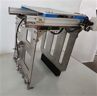 全自动码垛生产线 智能装箱码垛机器人