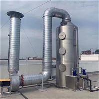 喷淋塔 水淋酸雾净化塔 废气处理设备