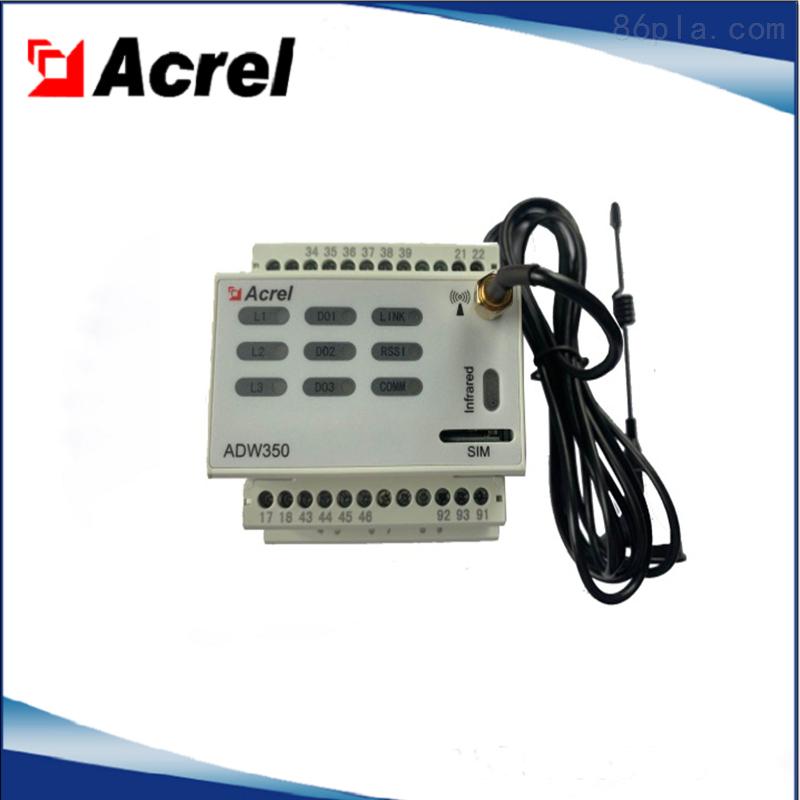 ADW电力物联网仪表