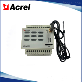 安科瑞ADW350WD-4G/KADW电力物联网仪表