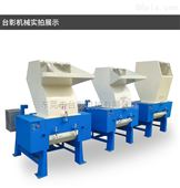 PVC管材塑料破碎机厂 广东东莞 台彰机械