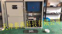 A型应急照明集中电源箱接线8回路控制模块