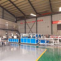 高速PVC石塑墙板生产设备挤出机厂家直销