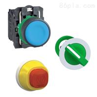 施耐德电气进口塑料按钮指示灯Harmony XB5