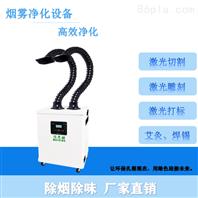 自动焊锡焊接机烟尘治理方法
