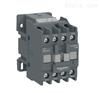 施耐德电气D3N 4P 接触器 —B5
