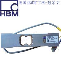 德国HBM铝制单点称重传感器PW2DC3MR-7.2KG