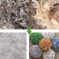 PE、PP薄膜废料回收破碎清洗干燥清洗线