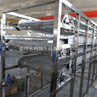 促销新款不锈钢食品输送机 网带式输送设备