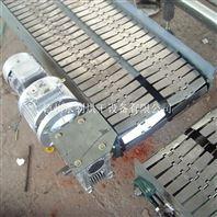 促销新款不锈钢铰链输送机 带式输送设备