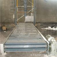 促销新款重型链板输送机 槽钢输送设备