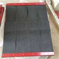 导料槽耐磨挡尘防尘帘