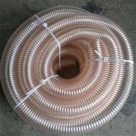 橡塑抗冻耐磨pu钢丝吸尘管生产厂家