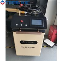 激光焊接机1000W 机身小而方便