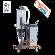 SH2200厂房清洁移动式吸尘器高压