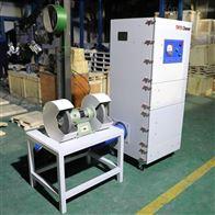 MCJC-2200滁州工厂扬尘净化脉冲反吹型工业集尘器