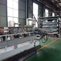 PVC封边条挤出生产线(供应商)